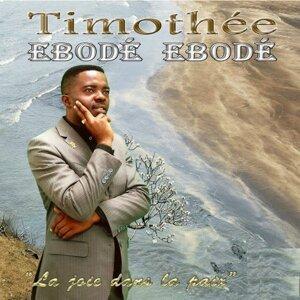Timothée Ebodé Ebodé 歌手頭像