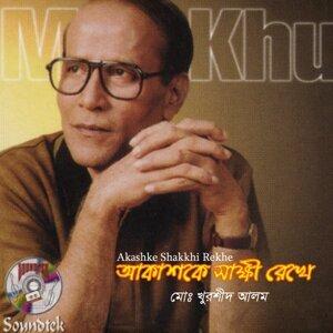 Khurshid Alom 歌手頭像