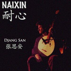 Djang San 歌手頭像