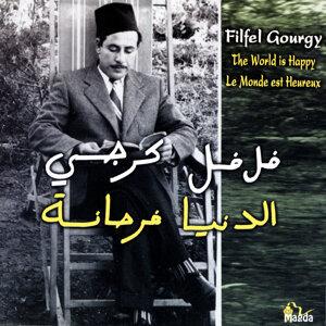 Filfel Gourgy 歌手頭像
