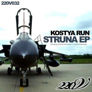 Kostya Run アーティスト写真