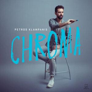 Petros Klampanis 歌手頭像