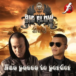 Bigflow 2.0 歌手頭像