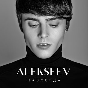 alekseev 歌手頭像