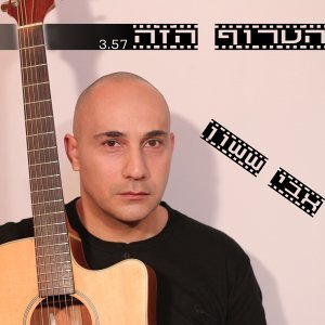 Avi Sason 歌手頭像
