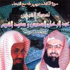 Abderahman Sudaissi, Saoud Al Chouraym 歌手頭像