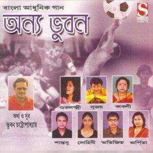 Sujay Bhowmik 歌手頭像