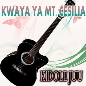 Kwaya Ya Mt. Cesilia 歌手頭像