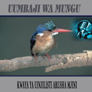 Kwaya Ya Uinjilisti Arusha Mjini 歌手頭像
