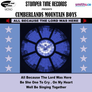 Cumberlands Mountain Boys 歌手頭像