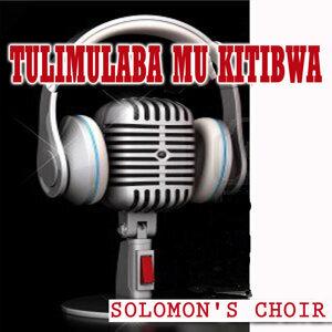 Solomon's Choir 歌手頭像