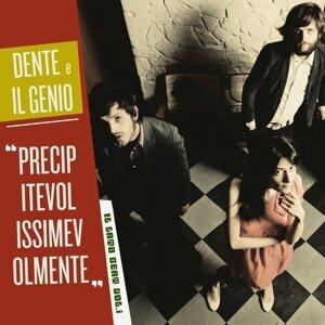 Dente, Il Genio 歌手頭像