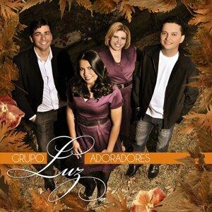 Grupo Luz 歌手頭像