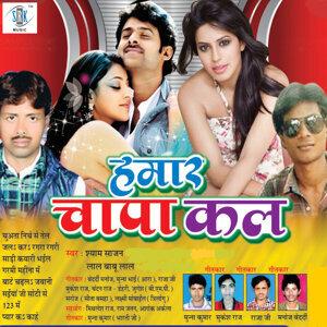 Shyam Sajan, Lal Babu Lal 歌手頭像