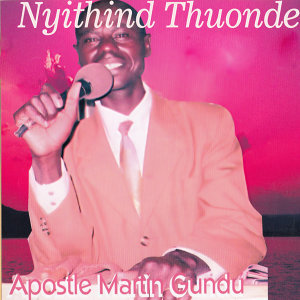 Apostle Martin Gundu 歌手頭像