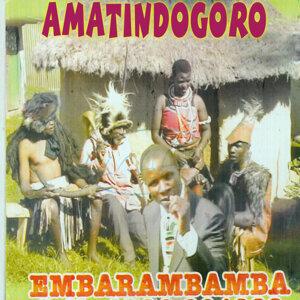 Embarambamba 歌手頭像