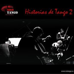 Solo Tango Orquesta 歌手頭像
