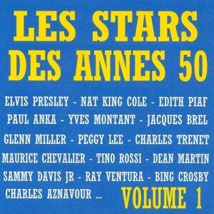 Les stars des annees 50 vol 1 歌手頭像
