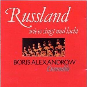 Boris Alexandrow Ensemble 歌手頭像