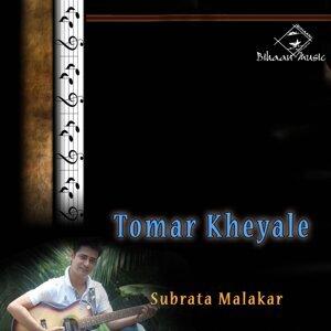 Subrata Malakar 歌手頭像