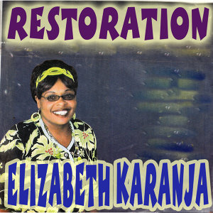Elizabeth Karanja 歌手頭像
