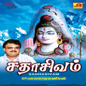 S.P.Balasubrahmanyam, Mahanadhi Shobana 歌手頭像