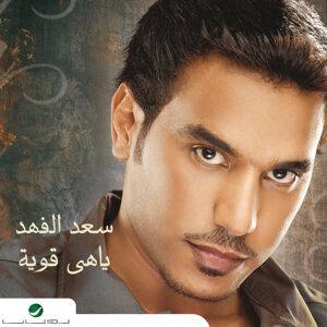 Saad Al Fahad 歌手頭像