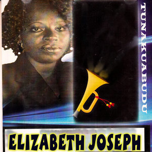 Elizabeth Joseph 歌手頭像