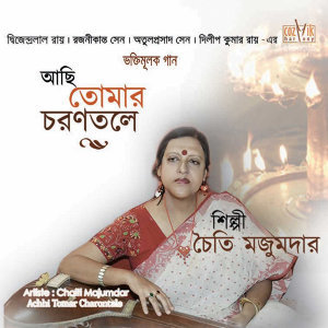 Chaiti Majumdar 歌手頭像