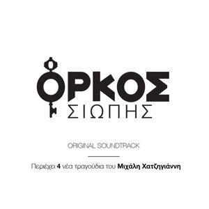Kostas Kakoyannis 歌手頭像