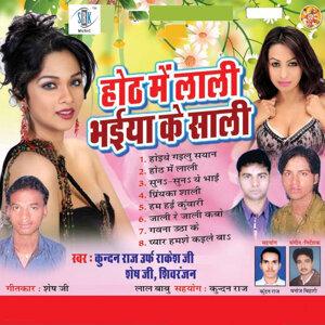 Kundan Raj 歌手頭像