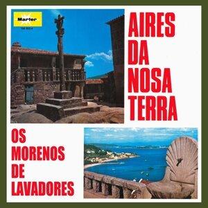 Os Morenos de Lavadores 歌手頭像