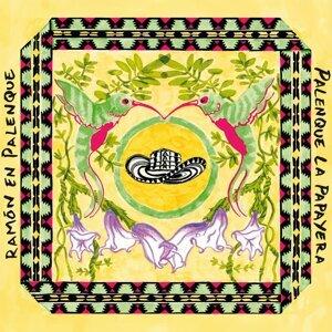 Palenque la Papayera 歌手頭像