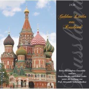 Goldene Lieder aus Russland 歌手頭像