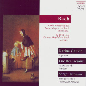 Karina Gauvin, Luc Beausejour, Sergei Istomin (Bach) 歌手頭像
