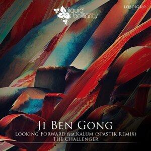 Ji Ben Gong