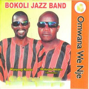 Bokoli Jazz Band 歌手頭像