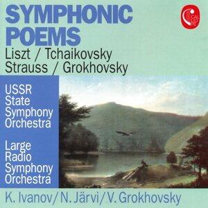 Vyacheslav Grokhovsky, USSR State Symphony Orchestra, Large Radio Symphony Orchestra 歌手頭像