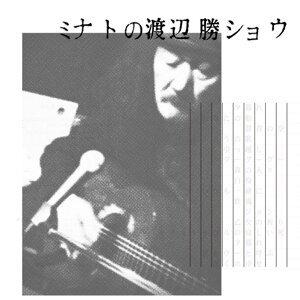 渡辺勝 歌手頭像