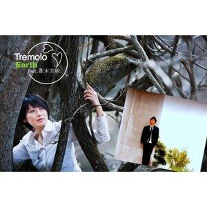 Tremolo Earth feat.葦木美咲 歌手頭像