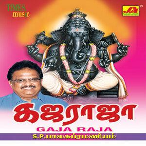 S.P.Balasubrahmanyam, Srivarthini 歌手頭像