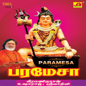 Veeramanidaasan, Usharaj, Srivarthini 歌手頭像