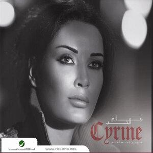 Cyrine Abdel Noor 歌手頭像