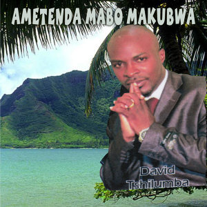David Tshilumba 歌手頭像