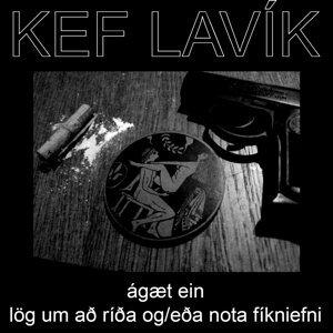 Kef Lavík 歌手頭像