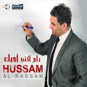 حسام الرسام Hussam Al Rassam 歌手頭像