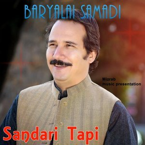 Baryalai Samadi 歌手頭像