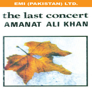 Amanat Ali Khan 歌手頭像