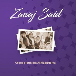 Groupe Iatissam Al Maghribiya 歌手頭像