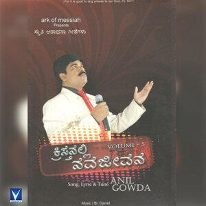 Anil Gowda, Lisa Anil 歌手頭像